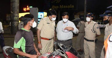 कलेक्टर एसपी निकले सड़को पर बेवजह घूमने वालों पर की गई कार्यवाही